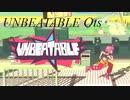 【UNBEATABLE】GameMusic
