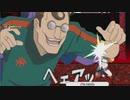 【MUGEN】第1回 並強1R先取リーグトナメ Part5