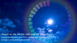 【東方自作アレンジ】 Assault on the Market with only the Blank Card. 【原曲:ルナレインボー】