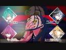 【合唱】踊(4名)