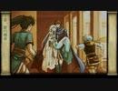 【FE烈火の剣】ロード3家縛りpart7【ゆっくり実況プレイ】