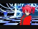 【らぶ式モデルFC10周年祭】再び・・・メルト?【MMD】1080p