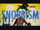 【iPhoneで】SNOBBISM/和 -4ri- cover【歌ってみた】
