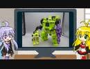 【第43回】マキゆかずっこけおもちゃ箱 デバスター3/6 ロングハウル【VOICEROID解説】