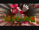 【実況】VSグラードン #ポケモン不思議のダンジョンDX