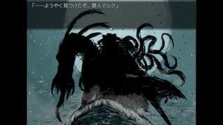 BLACKSOULSⅡ プレイ動画 獅子