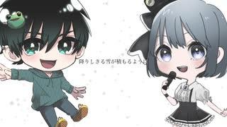 【歌ってみた】再会 (produced by Ayase) / THE FIRST TAKE【dael×あやのり】
