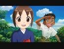 映画「若おかみは小学生!」