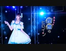 【ゆめがくっ】あなたの理想のヒロイン 踊ってみた【ラブライブ! 虹ヶ咲学園スクールアイドル同好会】