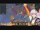 【eu4】鉄と血のVereinigung【VOICEROID実況プレイ】#1