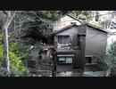 【地理・兵庫】#4 -前編-『神戸の廃墟群 戦前の写真』《DEEP・B級探索》
