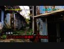 【心霊DEEP兵庫】#6 -前編-『天王谷川の廃墟群 首吊り山』《DEEP・B級探索》