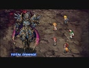 【ロマサガRS】殿下の挑戦Part.90「激闘!ルードヴィッヒ 70万~ダメージ突破」