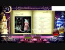 【ノスタルジアOp.3】華麗なるニョアの剣舞【Real譜面】