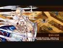 【城プロRE】 一条の槍が如く 絶壱 難しい 盾3人
