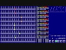 X68k(FMのみ)でグラディスIIのTake Care!