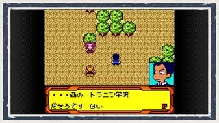◆メダロット4 実況プレイ◆part29