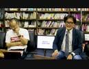 小飼弾の論弾5/11「世界で盛り上がる宇宙開発、終わりなき緊急事態宣言とワクチンで後れを取る日本」