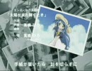 もしも、らき☆すたが昭和に放送されていたら3