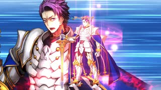【FGOリニューアル版】ランスロット宝具+EXモーション スキル使用まとめ【Fate/Grand Order】