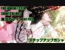 アイドルマスターシャイニーカラーズ【シャニマス】実況プレイpart422【ガシャ】