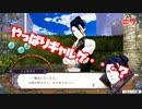 【実況】ツッコミが多いファイアーエムブレム風花雪月Part9