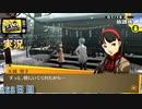 【ペルソナ4ザ・ゴールデン】雪と雪子 1月18日 283日目  雪【実況】