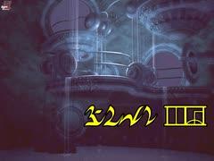 【第4章 part6】素晴らしい謎を求め、MYST Online URU LIVE【ゆっくり実況】