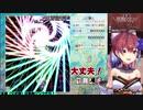 【2021/05/10】マリン船長と虹龍洞【宝鐘マリン切り抜き】