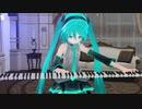 【まらしぃ】「ドラマツルギー(Dramaturgy)」を最速で耳コピしてみた【ピアノ】