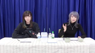【ゲスト:松田彩希さん】青木志貴の友達フラグが立ちません…第21回(前半)