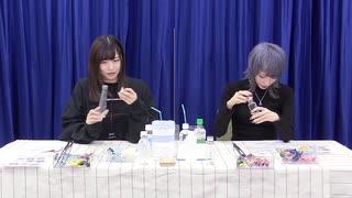 【ゲスト:松田彩希さん】青木志貴の友達フラグが立ちません…第21回(後半)