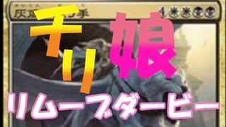 【MTG】赤くて速いMagic Online /マルドゥ・変身【パイオニア】