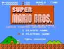 [実況]「スーパーマリオブラザーズ=2人同時プレイ(FC)」RZP4 256GBより初見プレイ!