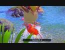 [Newポケスナ]リクエスト解答まとめ フロレオ島自然公園昼・夜[字幕]
