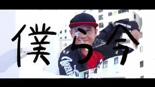 【DK Men of Japan】お気に召すまま 踊っ