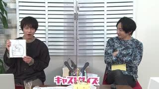 5月13日放送『平野 良のおもいッきり木曜日』第七十一夜 ゲスト:和合真一さん