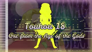 Touhou 18 - Ore from the Age of the Gods - [MIDI]