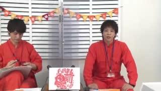 5月12日放送『(鯛)●●ファクトリー』第84回企画会議