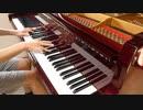 【ひぐらしのなく頃に】「you」弾いてみた ピアノ higurashi no nakukoroni