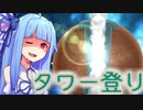 【スーパーマリオギャラクシー】琴葉ギャラクシー Part20