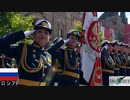 世界の軍事パレード俺的カッコよく編集した【FF7 ルーファウス歓迎式典】 音MAD