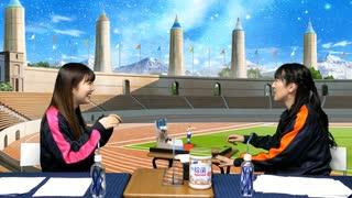 【諸星すみれさん、石川由依さん】『バトルアスリーテス大運動会ニコ生でもRestart!』【第2競技】前半