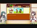 【パワポケ4 RPG編】勇者ずん子が野球人形を作る旅に出る Part1【VOICEROID実況】