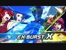 EXVS2XB ビルドストライク(フルパッケージ)【ゆっくり実況】