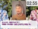第47位:3分で歴代天皇紹介シリーズ! 「61代目 朱雀天皇」