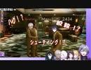 【にじさんじ切り抜き】ムンブロ男子が戯れるシーン【SF人狼】
