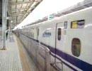 新大阪駅「N700系」発車!