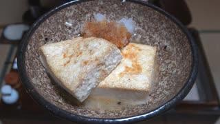 石焼とうふ (豆腐百珍より)【長火鉢とおっ