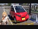 第78位:インホイールモーター軽EVとボイロ実況車載